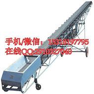 600宽长距离大型皮带输送机  加固型双槽钢主架皮带机