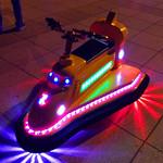 新款发光碰碰车广场电动碰碰儿童玩具车发光动物碰碰电瓶车