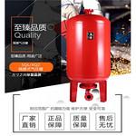 北京供应SQL1000*0.6立式隔膜压力罐