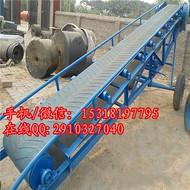 DY500宽皮带输送机  牡丹江移动装车皮带输送机厂家
