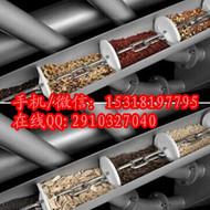 GL90型管链输送机  颗粒料管链提升机厂家直销