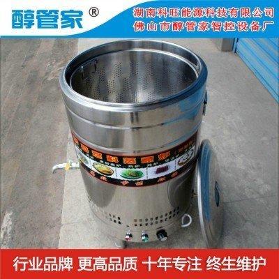 醇管家供应批发广西省梧州市醇油炉具 生物醇油电喷式 煮面桶