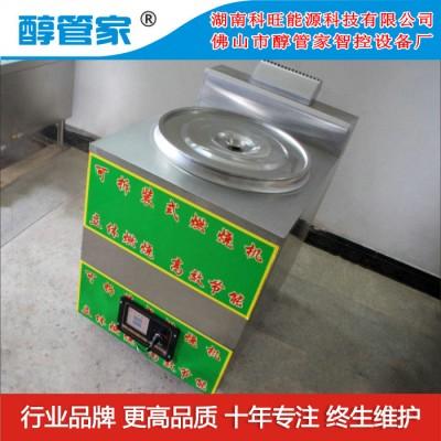 醇管家供应批发广西省玉林市醇油炉具微电脑汤面炉 电气化灶