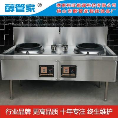 醇管家供应广西省梧州市醇油炉具微电脑1.5米双炒单温电气化灶