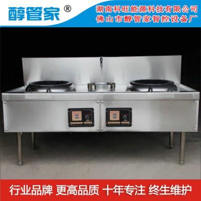 醇管家供应广西省梧州市醇油炉具微电脑1.8双炒单温电气化灶