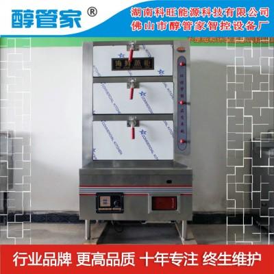 醇管家供应广西省梧州市苍梧县藤县醇油炉具微电脑1.2米海鲜柜