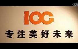 朗格塑机企业宣传片 (21998播放)