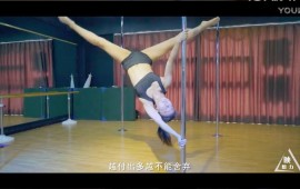 自来水厂美女工人的钢管舞人生 (22039播放)
