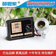 醇管家供应批发江苏省南京市电加热炉芯智能智控醇油炉具微电脑63#六角智控
