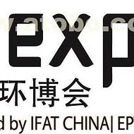 2018中国环博会