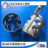 不锈钢鲍尔环价格25#鲍尔环太钢316L鲍尔环厂家