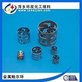 鲍尔环厂家16x16x0.4太钢316L不锈钢鲍尔环价格