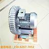 清洗机械设备专用高压风机