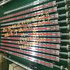 渭南磁翻板液位计供应,蒲城UHZ悬浮式磁浮子液位计安装