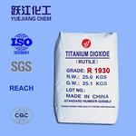 上海跃江金红石型钛白粉R1930通用型氯化法生产