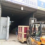 兰州的杭州货运专线,天目物流发布