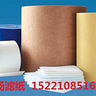 切削液过滤纸QY-5050磨削液过滤纸研/磨液过滤纸
