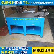 布吉模具工作台-坂田钳工工作桌-平湖铸铁修模台
