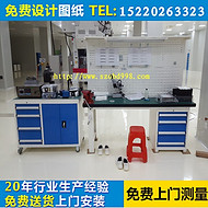 重型工作台,车间工作台,工厂工作桌