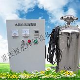 内置水箱自洁消毒器WTS-2A厂家直销水箱自洁消毒器