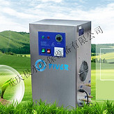 臭氧发生器JSOZ-10臭氧发生器生产厂家