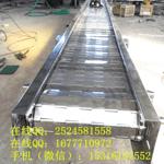 不锈钢链板输送机定制 多用途链板输送机供应商y8