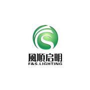深圳市风顺照明科技有限公司销售