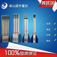 厂家直供气动量仪 浮标式气动量仪 气动量仪图片