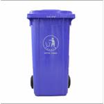 【大号塑料环卫垃圾桶】厂家批发价_重庆赛普塑业