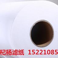 拉丝油过滤纸-锡线拉丝油滤纸-拉丝油滤纸专家-上海杞杨过滤纸
