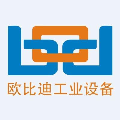 深圳市欧比迪工业设备有限公司