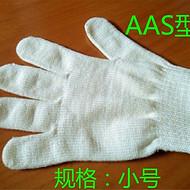 供应AAS型线手套集芳牌亮点弹性高手戴可手灵巧