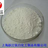 上海硫酸钡厂家特制硫酸钡