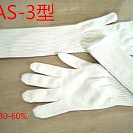 400mm加长细纱手套AS-3型集芳牌好质量