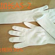 好产品集芳品牌AS-2型加长细纱手套适合耐温防晒作业