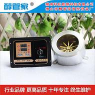 醇管家供应河南省郑州市全自动气化炉头电加热炉芯醇油炉具微电脑133#精醇智控