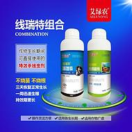 线瑞特噻唑磷水乳剂 根结线虫特效药 3-7天生新根