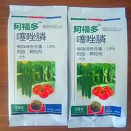 阿福多噻唑膦颗粒剂 根结线虫特效药 老百姓信赖产品