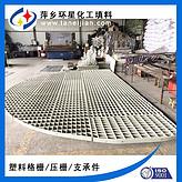 填料支承板Grid格栅填料造气塔使用不锈钢塑料材质钛材TA2