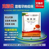 克霜优 番茄黄瓜霜霉病 早晚疫病杀菌剂 多元复配进口原药