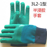 热销产品3L2-1型乳胶手套集芳品牌结实耐用