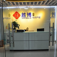 东莞市高新企业申报需要准备资料及国家补贴金额