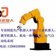弧焊机器人,电焊机器人,分拣机器人成都机器人公司,工业机器人