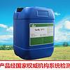 厂家直供钢筋除锈剂钢结构除锈剂