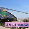 专注智能温室技术  光伏太阳能智能温室