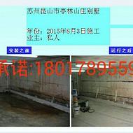 MPS电渗透|别墅防水防潮除湿|电渗透防水防潮系统