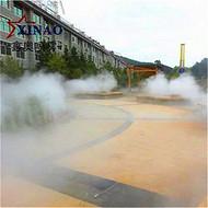 户外喷雾造景设备 公园小区景观雾森系统