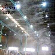 厂房喷雾降尘降温设备 车间抑尘系统