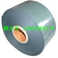 青稞纸垫圈/带胶青稞纸/绝缘片材/可分切任意宽度