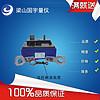 连杆测量装置优质生产厂家 非标订制连杆孔径测量仪